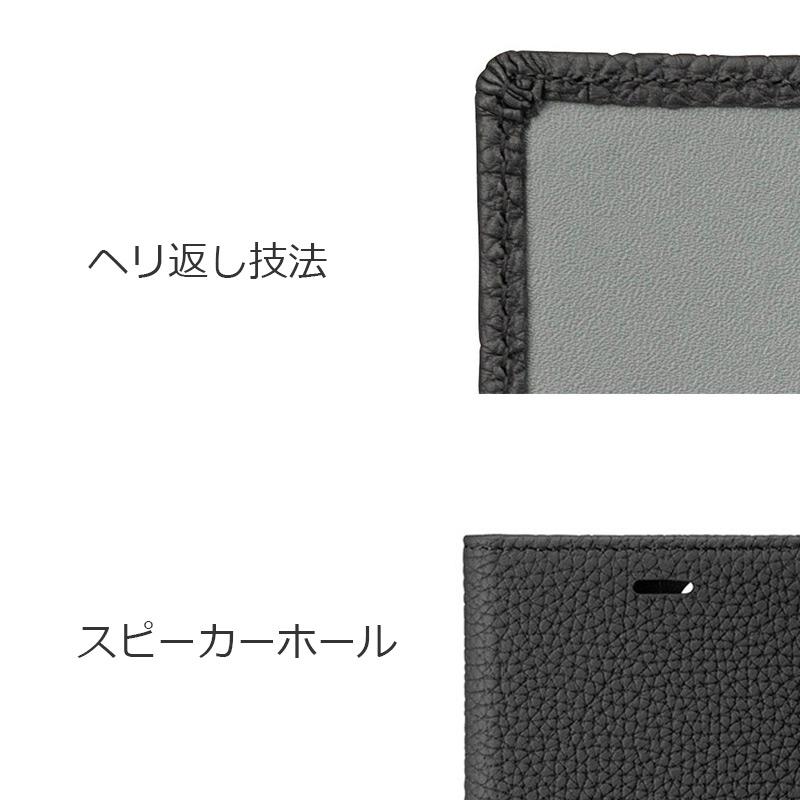 GRAMAS グラマス Shrunken-calf Genuine Leather Book Caseは、耐久性が高く、長期間使用可能で、通話スピーカーホールがあるため、フラップを閉じたままでもスマートに通話ができます。