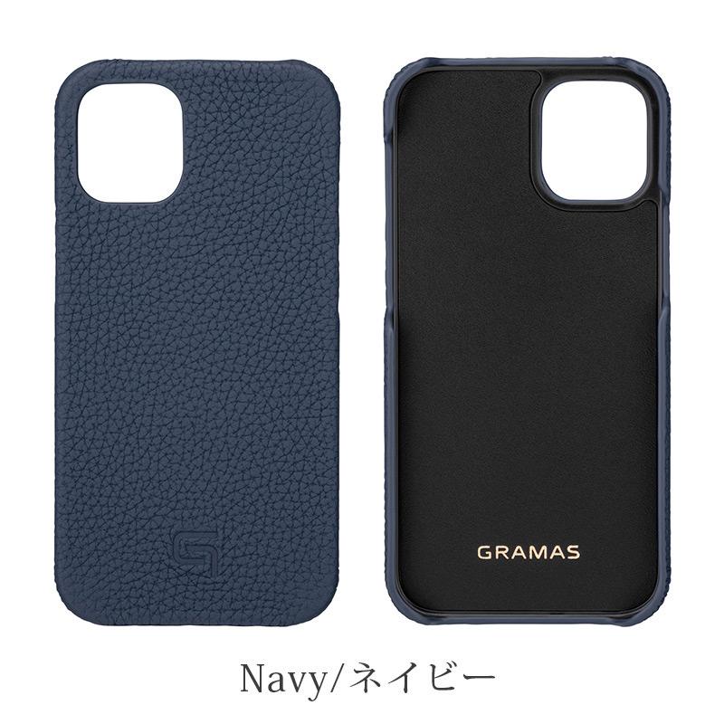 iPhone背面ケース。GRAMAS グラマス Shrunken-calf Leather Shell Case。ネイビー Navy。