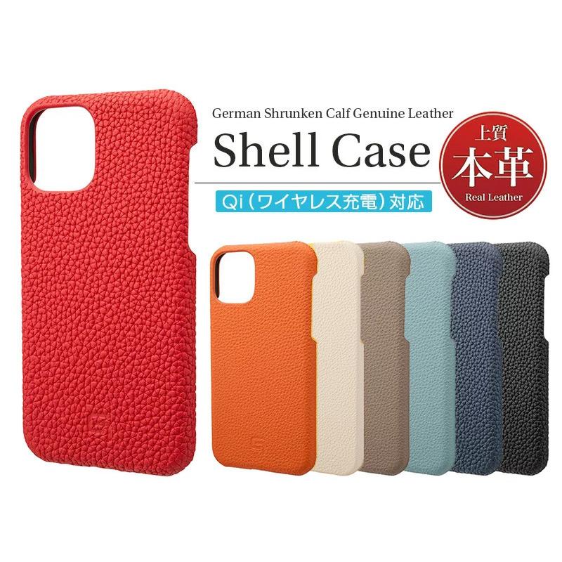 iPhone背面ケース。GRAMAS グラマス Shrunken-calf Leather Shell Case。1864年創業のドイツ老舗タンナー、ペリンガー社製のシュランケンカーフレザーを使用しています。表地すべてに高品質な天然皮革を使用した贅沢なケースです。