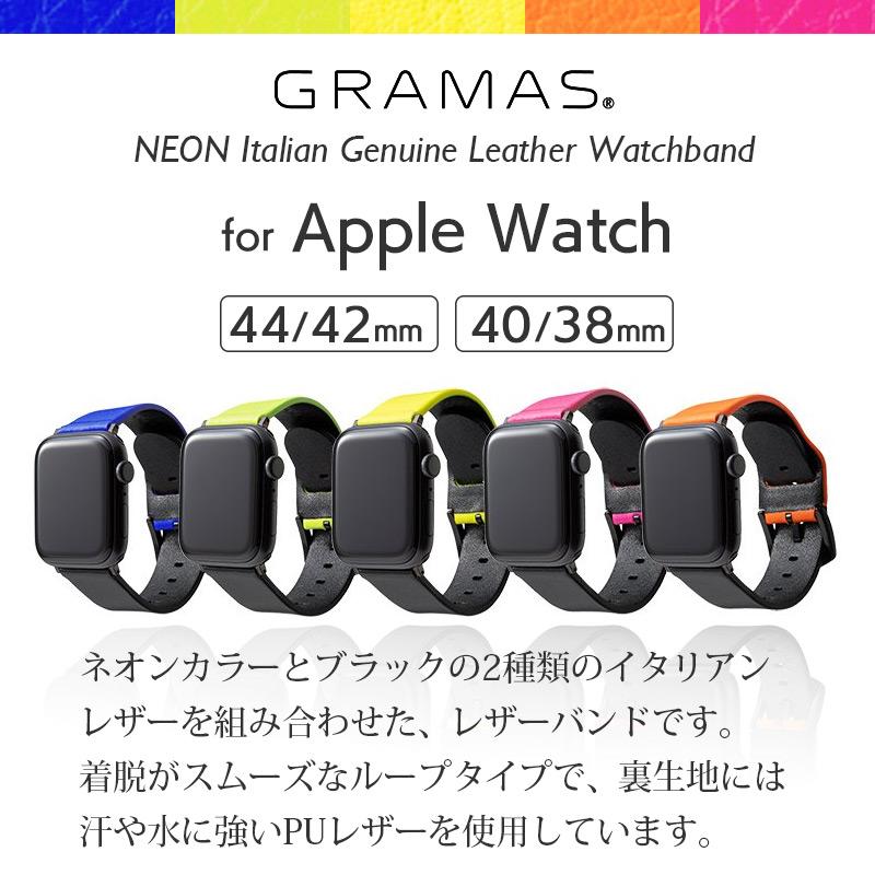 GRAMAS NEON Italian Genuine Leather Watchband