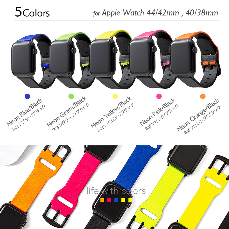 for Apple Watch 40/38mm