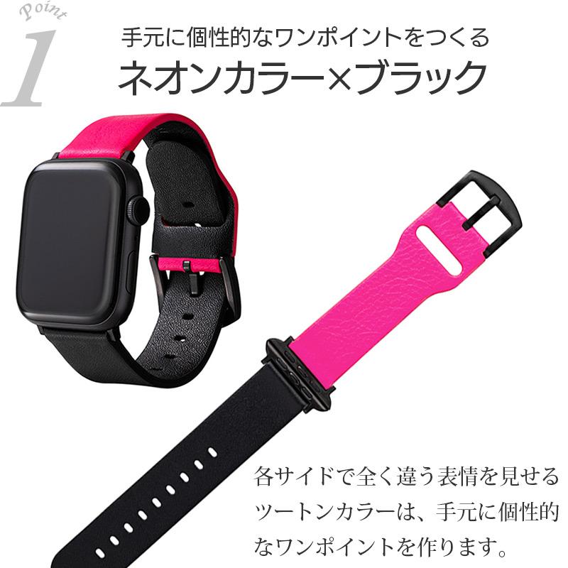 ネオンカラーとブラックの2種類のイタリアンレザーを組み合わせた、Apple Watch (40/38mm)用レザーバンドです。 着脱がスムーズなループタイプで、裏生地には汗や水に強いPUレザーを使用しています。