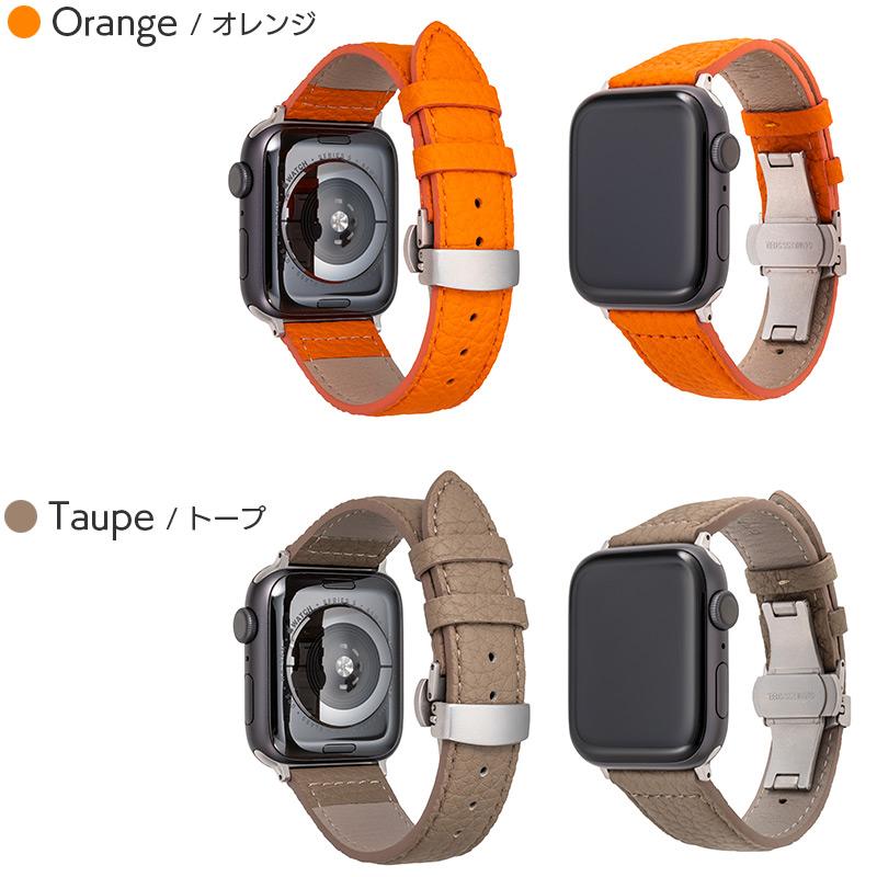 Orange Taupe