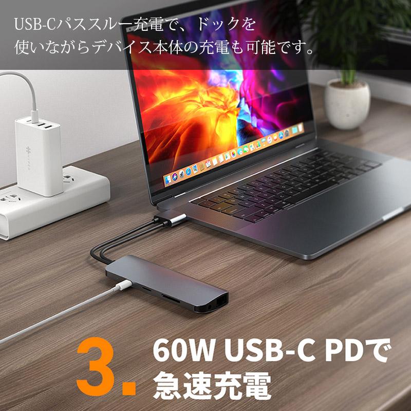 60W USB-C PDで急速充電