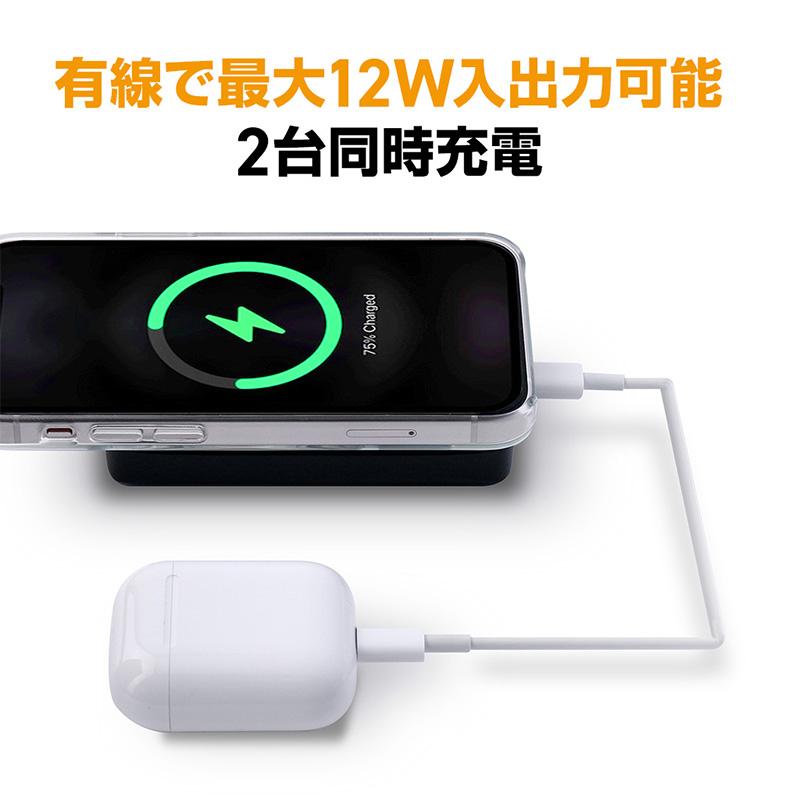 「HyperJuice マグネット式ワイヤレスモバイルバッテリー」は、ワイヤレス充電に有線接続を加え、2台のデバイスを同時に充電することができます。