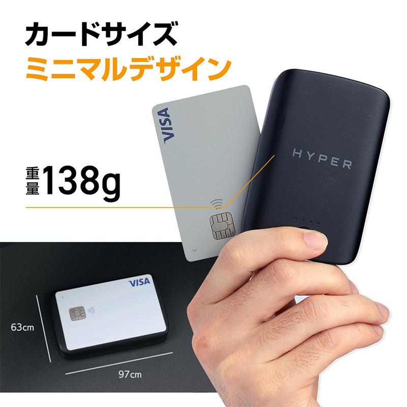 「HyperJuice マグネット式ワイヤレスモバイルバッテリー」は、カードサイズ・ミニマルデザイン。重さはわずか138g・サイズも97×63×16mmとコンパクト。
