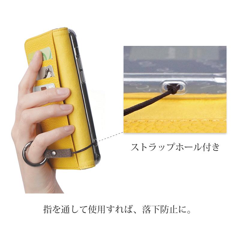 指を通して使用すれば、落下防止に。