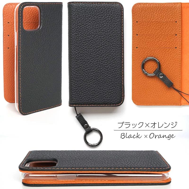 BlackOrange ブラックオレンジ