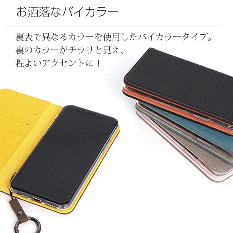 裏表で異なるカラーを使用したバイカラータイプ。裏のカラーがチラリと見え、程よいアクセントに。