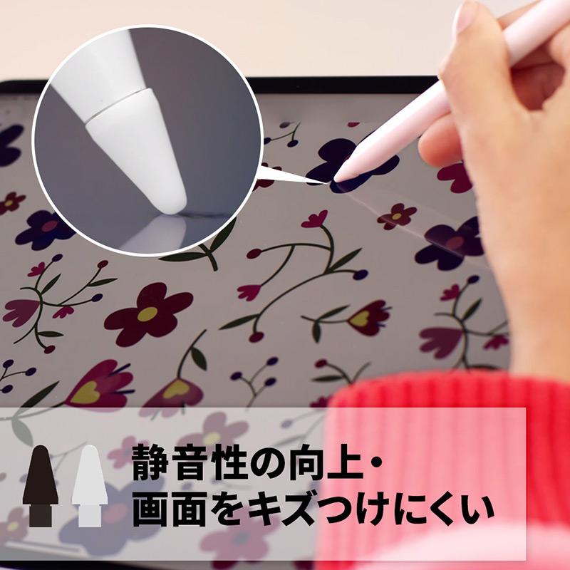 シリコン素材による静音性の向上・画面の傷防止