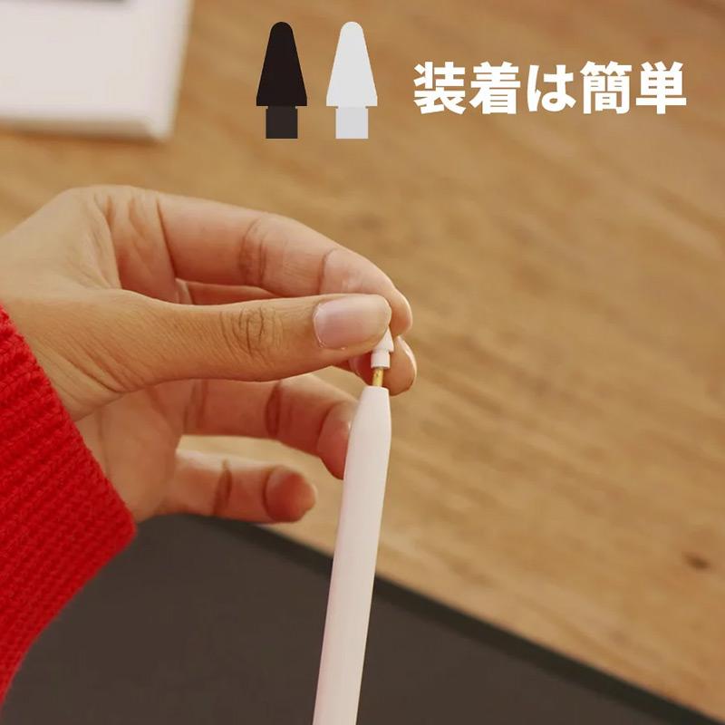 純正のチップからそのまま取り換えるだけで簡単に装着できる