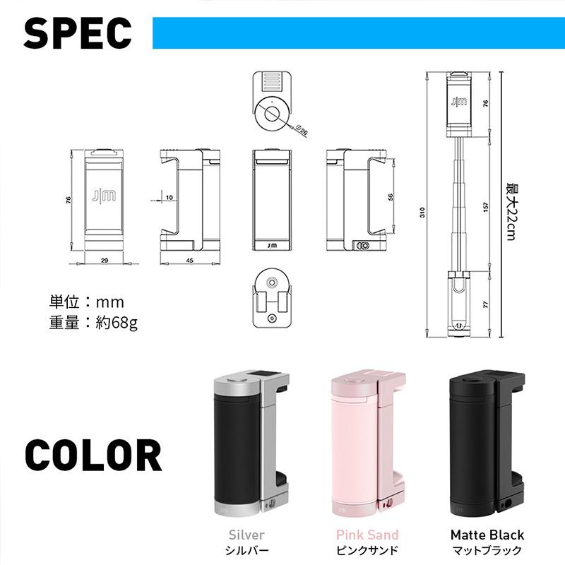 spec color