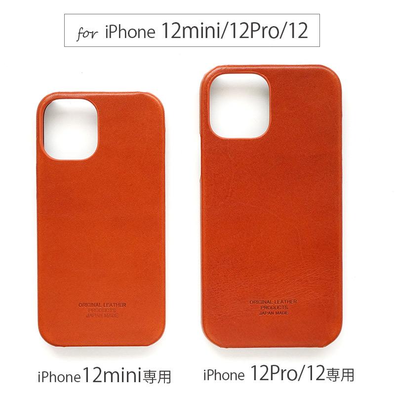 Phone12Pro/12/12mini