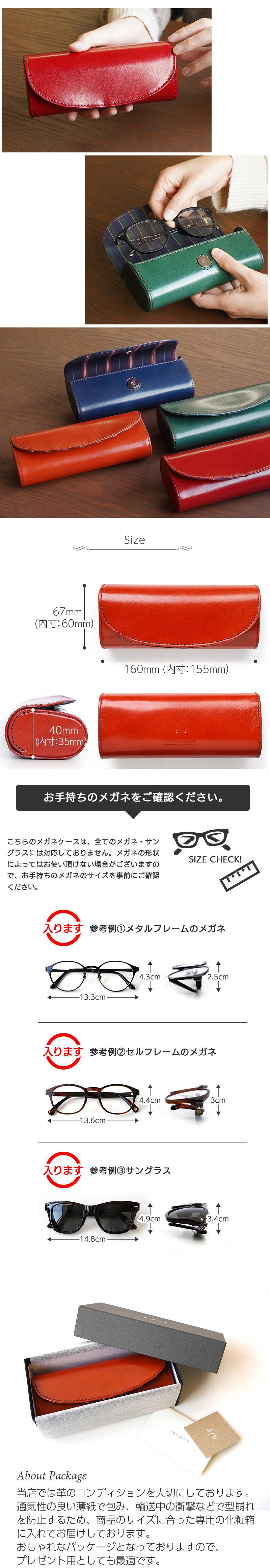 通気性の良い薄紙で包み、輸送中の衝撃などで型崩れを防止するため、商品のサイズに合った専用の化粧箱に入れてお届けしております。おしゃれなパッケージとなっておりますので、プレゼント用としても最適です。