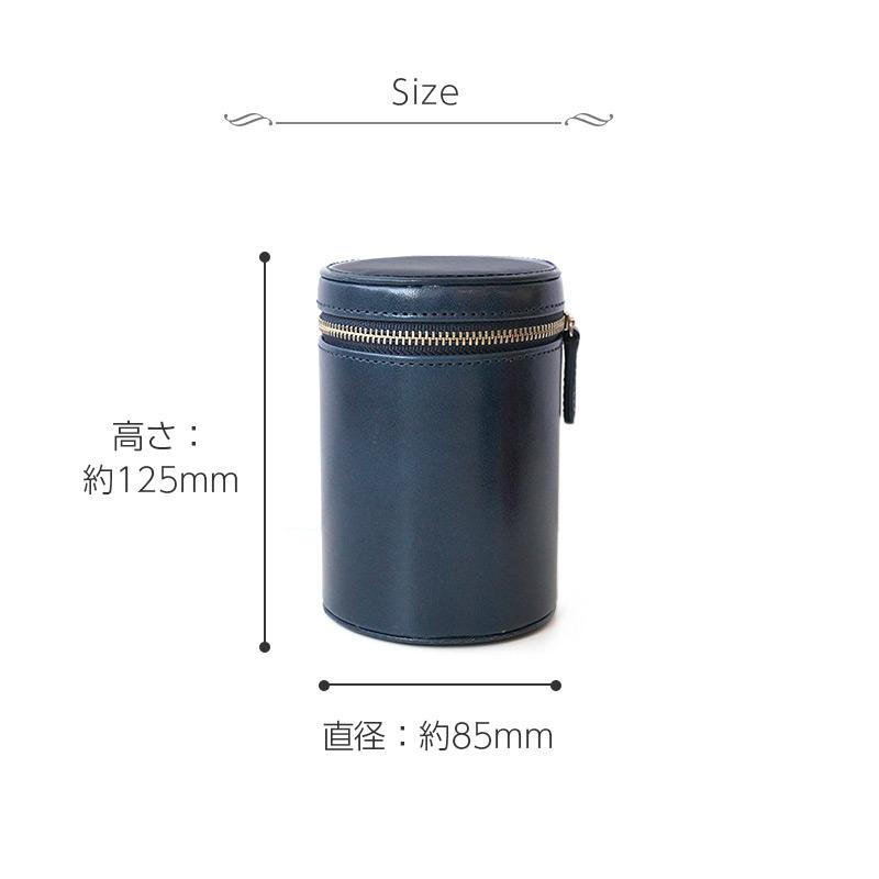 高さ:125mm × 直径:85 mm