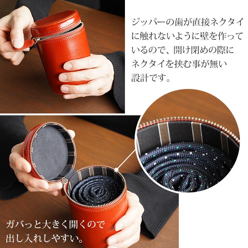天蓋はジッパー式の開閉で大きく開くので出し入れは簡単。ネクタイをくるくる丸めて入れるだけです。ジッパーの歯が直接ネクタイに触れないように壁を作っているので、開け閉めの際にネクタイを挟む事が無い設計です。