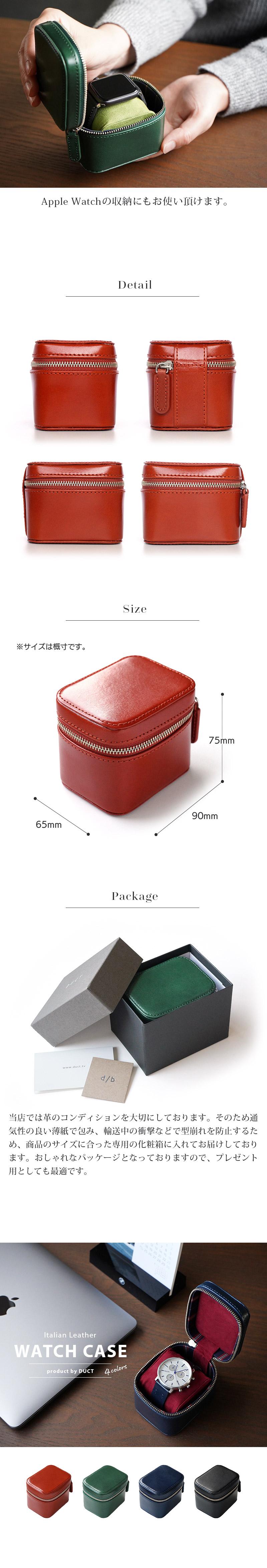 当店では革のコンディションを大切にしております。そのため通気性の良い薄紙で包み、輸送中の衝撃などで型崩れを防止するため、商品のサイズに合った専用の化粧箱に入れてお届けしております。おしゃれなパッケージとなっておりますので、プレゼント用としても最適です。