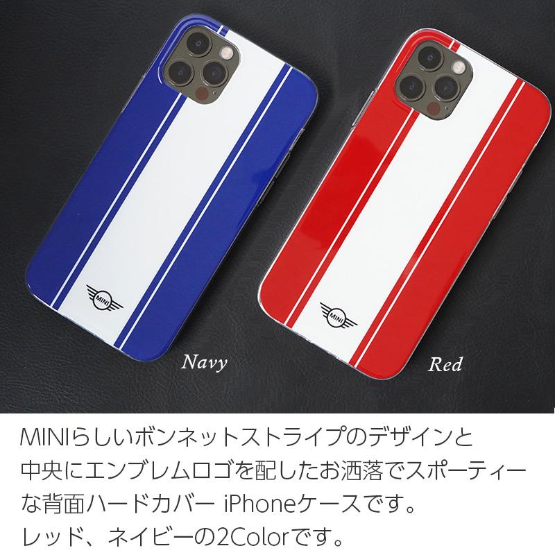 MINIらしいボンネットストライプのデザインと中央にエンブレムロゴを配したお洒落でスポーティーな背面ハードカバー iPhoneケースです。レッド、ネイビーの2Colorです。