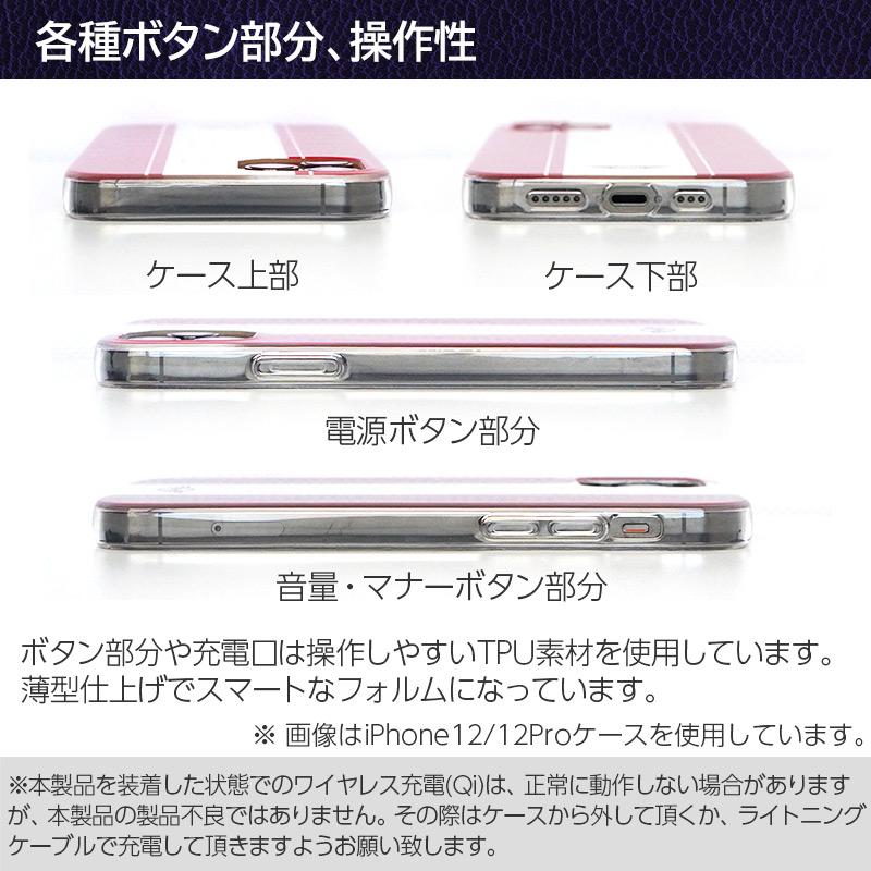 ボタン部分や充電口は操作しやすいTPU素材を使用しています。薄型仕上げでスマートなフォルムになっています。