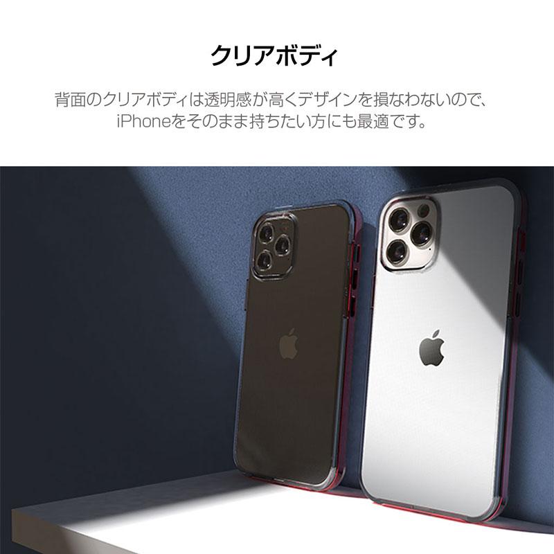 背面のクリアボディは透明感が高くデザインを損なわないので、iPhoneをそのまま持ちたい方にも最適です。