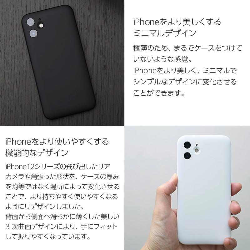 iPhone 12 シリーズの飛び出したリアカメラや角張った形状を、ケースの厚みを均等ではなく場所によって変化させることで、より持ちやすく使いやすくなるようにリデザインしました。