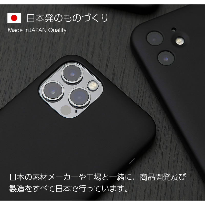 MADE IN JAPAN. 日本の素材メーカーや工場と一緒に、商品開発及び製造をすべて日本で行っています。