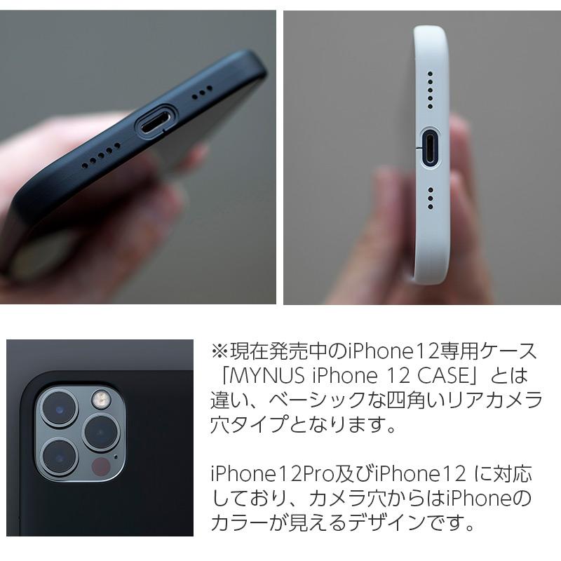 現在発売中のiPhone 12専用ケース「MYNUS iPhone 12 CASE」とは違い、ベーシックな四角いリアカメラ穴タイプとなります。iPhone 12 Pro及びiPhone 12に両対応しており、カメラ穴からはiPhoneのカラーが見えるデザインです。