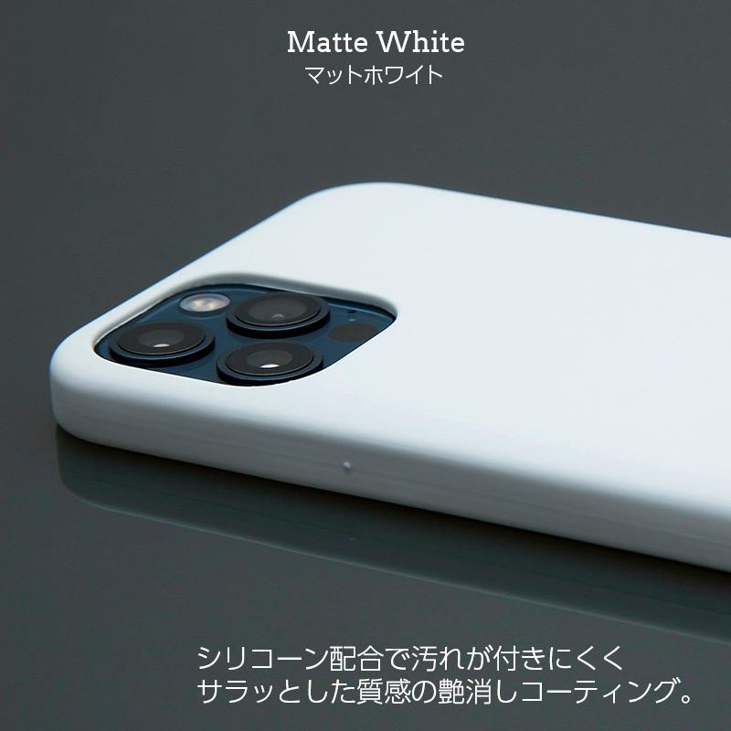 マットホワイトはシリコーン配合で汚れが付きにくくサラッとした質感の艶消しコーティング。