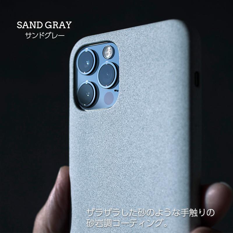 サンドグレーはザラザラした砂のような手触りの砂岩調コーティング。