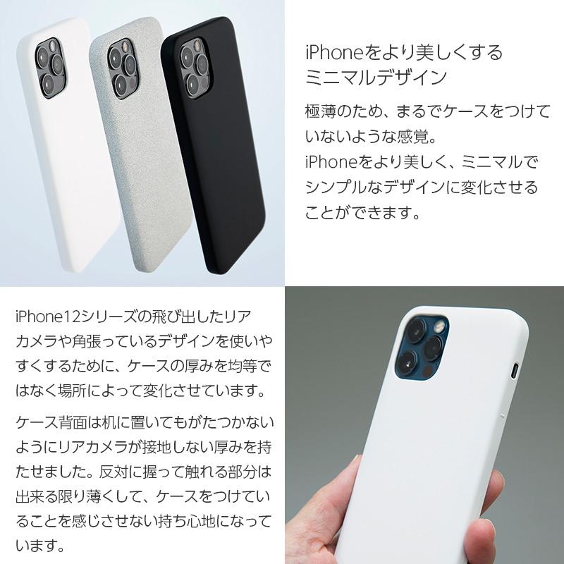 iPhoneをよりシンプルで美しく使いやすいデザインに変えることが、このケースのコンセプトです。