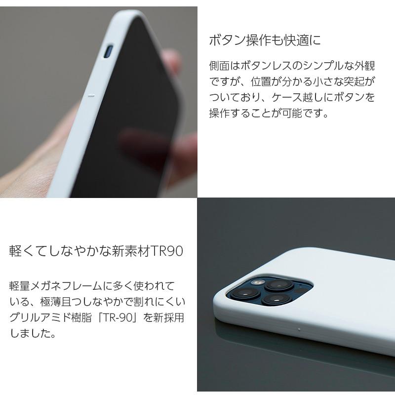 側面はボタンレスのシンプルな外観ですが、位置が分かる小さな突起がついており、ケース越しにボタンを操作することが可能です。