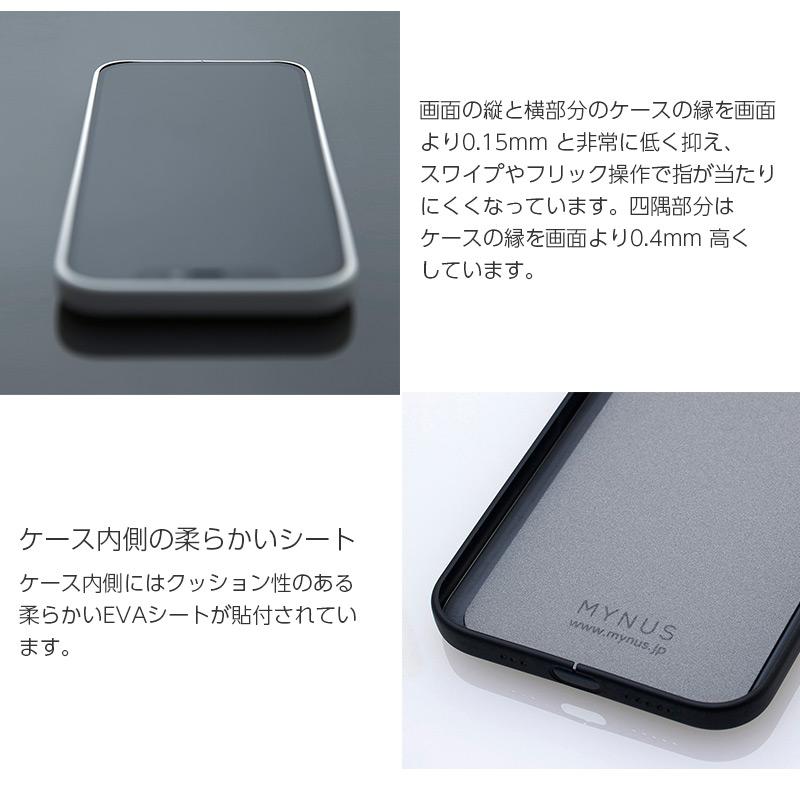 ケース内側にはクッション性のある柔らかいEVA シートが貼付されてい ます。