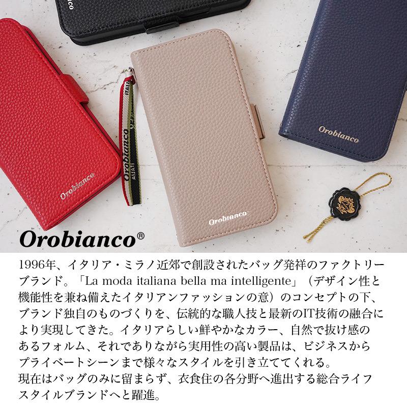 Orobiancoについて