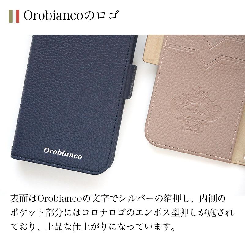 表面はOrobiancoの文字でシルバーの箔押し、内側のポケット部分にはコロナロゴのエンボス型押しが施されており、上品な仕上がりになっています。