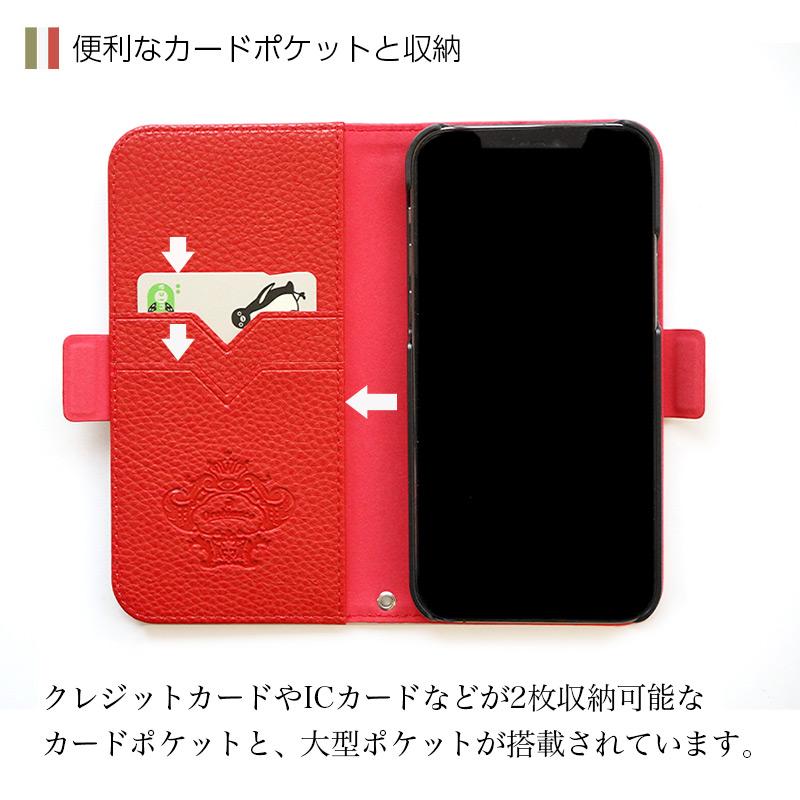 クレジットカードやICカードなどが2枚収納可能なカードポケットと、大型ポケットが搭載されています。