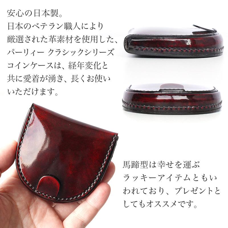 馬蹄型は幸せを運ぶ ラッキーアイテムともいわれており、プレゼントとしてもオススメです。安心の日本製。