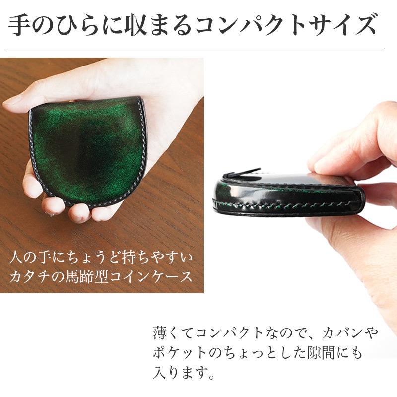 手のひらに収まるコンパクトサイズ  薄くてコンパクトなので、カバンやポケットのちょっとした隙間にも入ります。