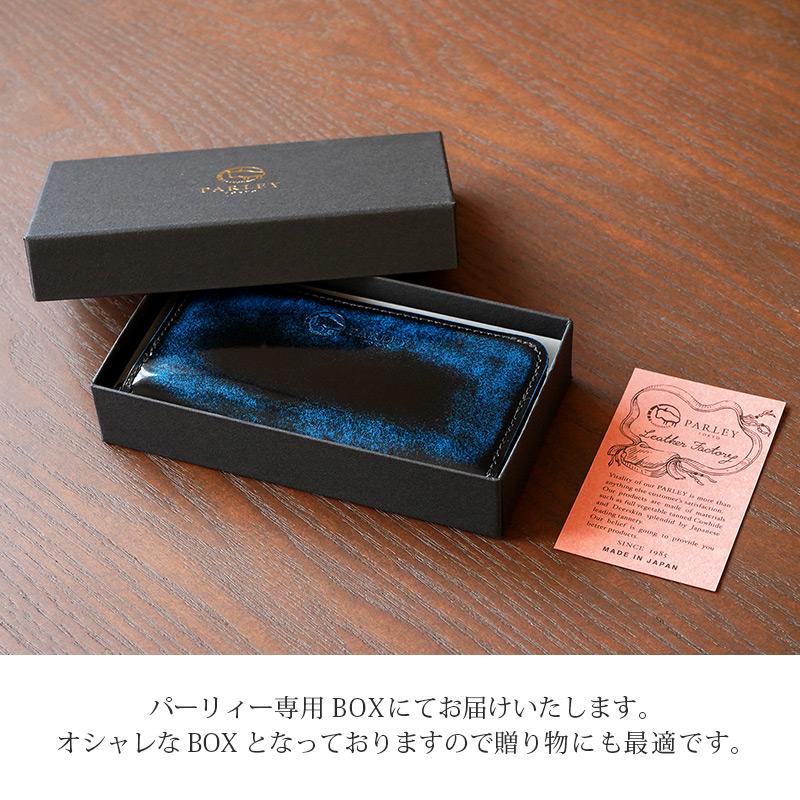 パーリィー専用のBOXにてお届けいたします。おしゃれなBOXなので贈り物にも最適です。