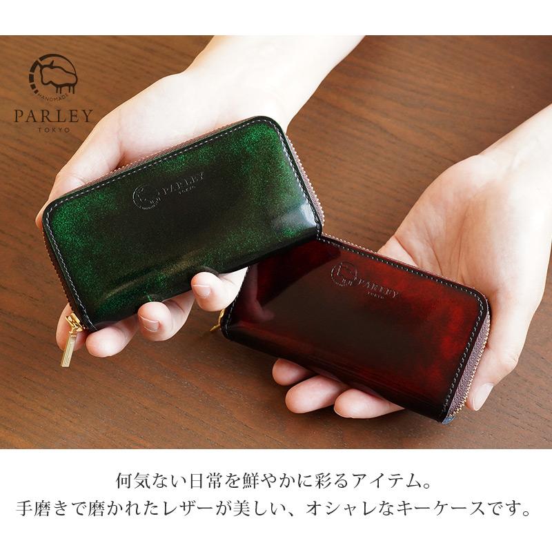 手磨きで磨かれたレザーが美しい、おしゃれなキーケースです。日常を鮮やかに彩るアイテムです。