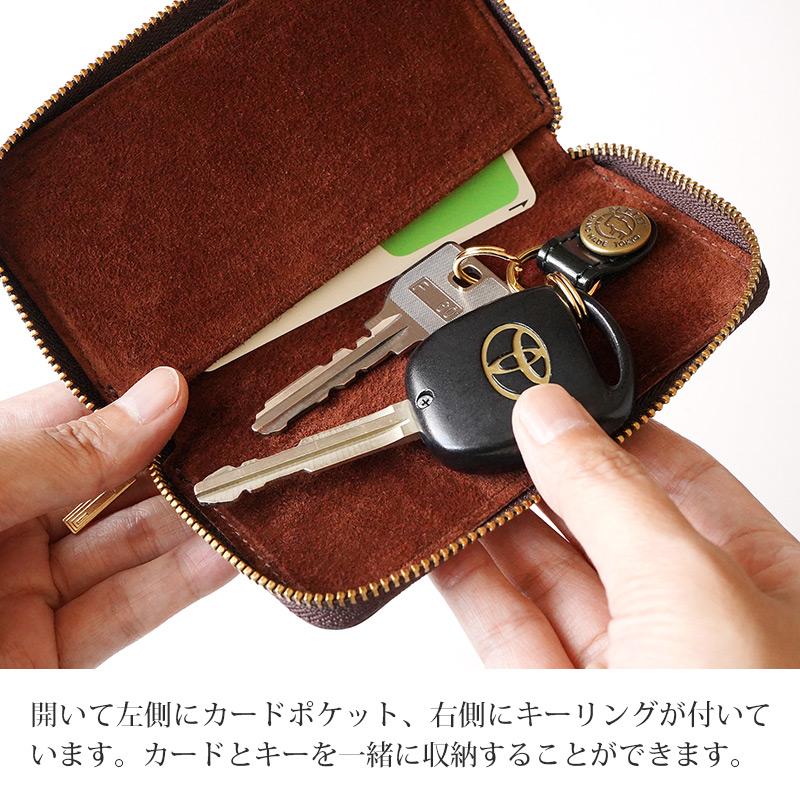 開くと中には、カードポケットとキーリングがついていて、カードとキーを一緒に収納することができます。