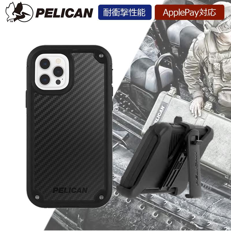Pelican Shield iPhone13 Pro ケース 衝撃吸収 背面 カバー スマホケース 耐衝撃