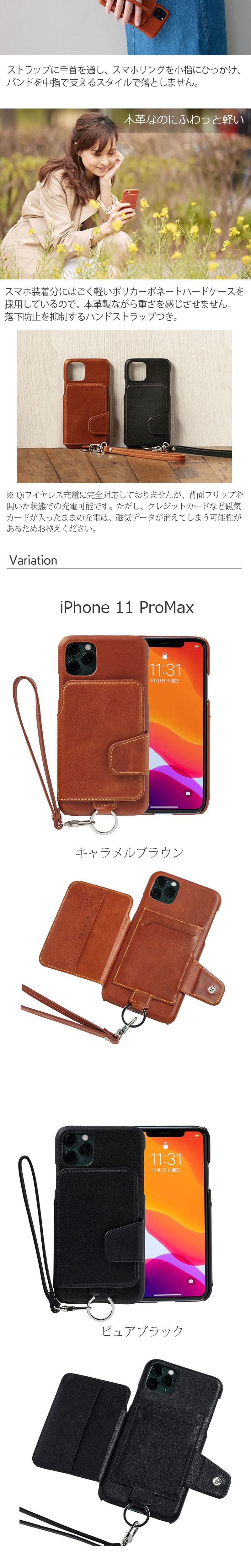 イレブン ケース iphone プロ マックス