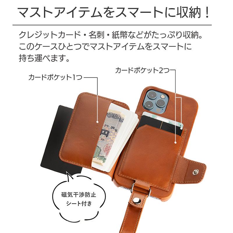 マストアイテムをスマートに収納!クレジットカード・名刺・紙幣などがたっぷり収納でき、このケースひとつでマストアイテムをスマートに持ち運べます。