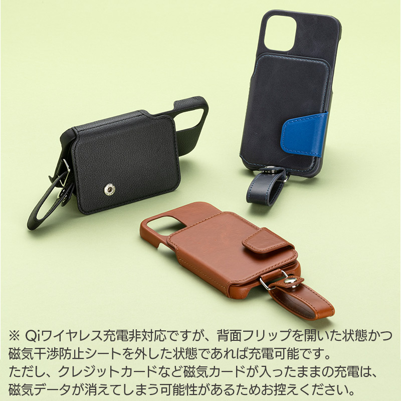 Qiワイヤレス充電非対応ですが、背面フリップを開いた状態での充電可能です。ただし、クレジットカードなど磁気カードが入ったままの充電は、磁気データが消えてしまう可能性があるためお控えください。