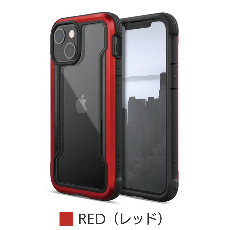 レッド 『RAPTIC Shield Pro』 iPhone13 mini Pro Max ケース 衝撃吸収 背面 カバー 耐衝撃