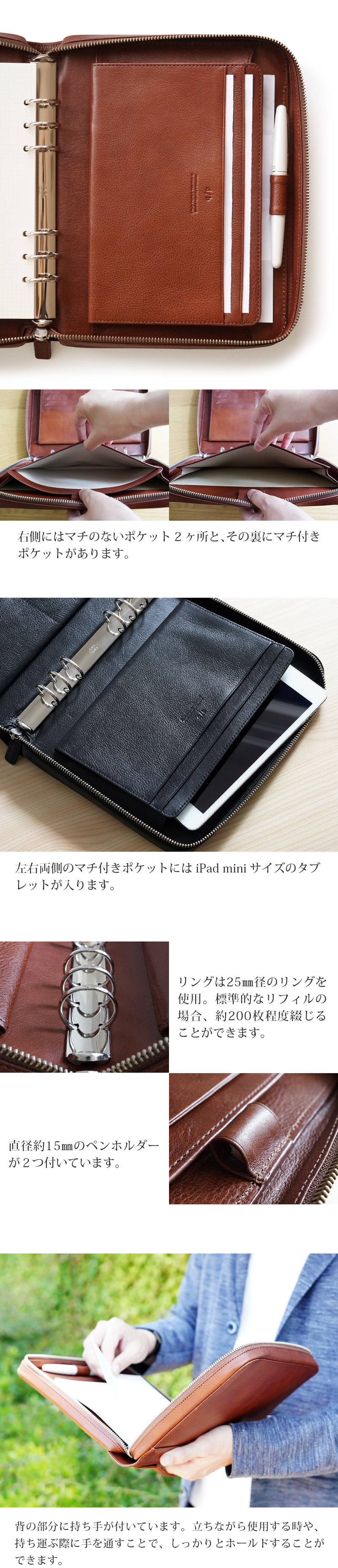 カードポケット8ヶ所、マチなしポケット3ヶ所、マチ付きポケット2ヶ所、ペンホルダーが2ヶ所あります。左右両側のマチ付きポケットにはiPad miniサイズのタブレットが入ります。