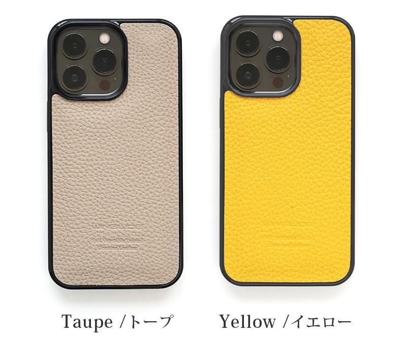 WINGLIDE『iPhone13シリーズ対応 シュランケンカーフ 背面カバー ケース』、トープ、イエロー