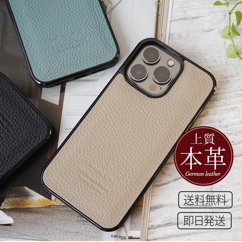 WINGLIDE『iPhone13シリーズ対応 シュランケンカーフ 背面カバー ケース』