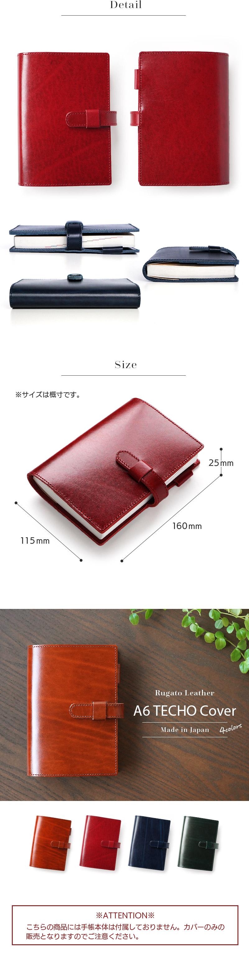 日本製 シンプル なつくりの 手帳カバー 。 ※ カバーのみ の販売