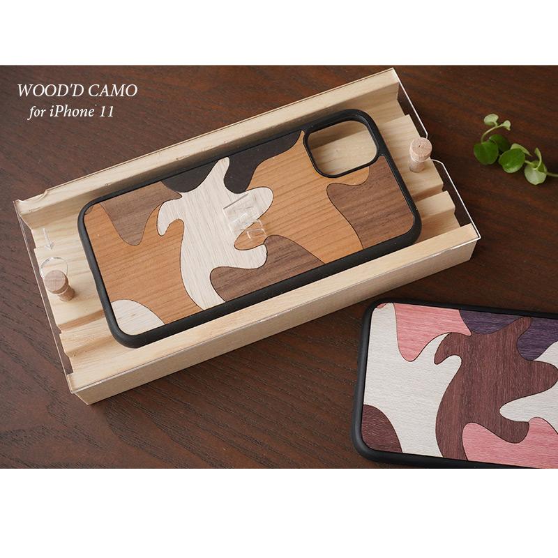 WOOD'D-CAMO iPhone11